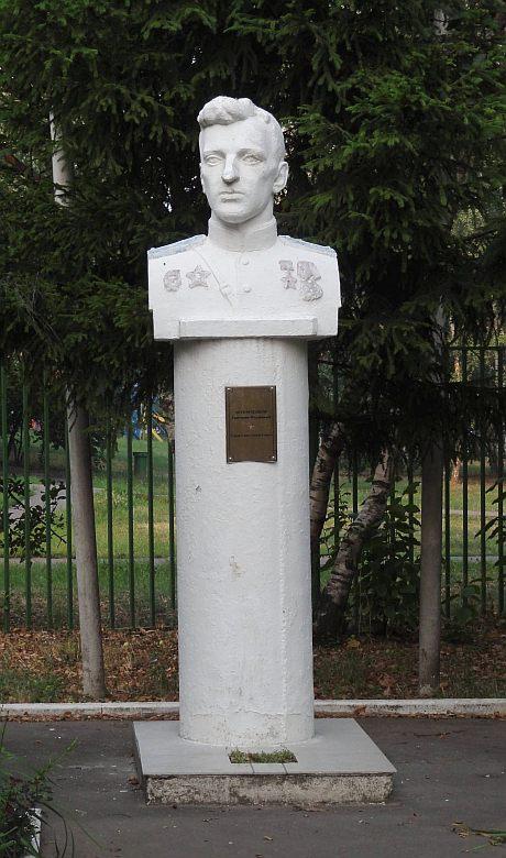 Артемченков г ф школа №126