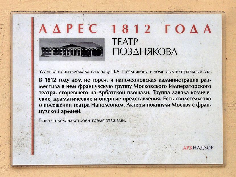 Больничный лист Якиманский проезд медицинская академия последипломного образования росздрава г санкт петербурга