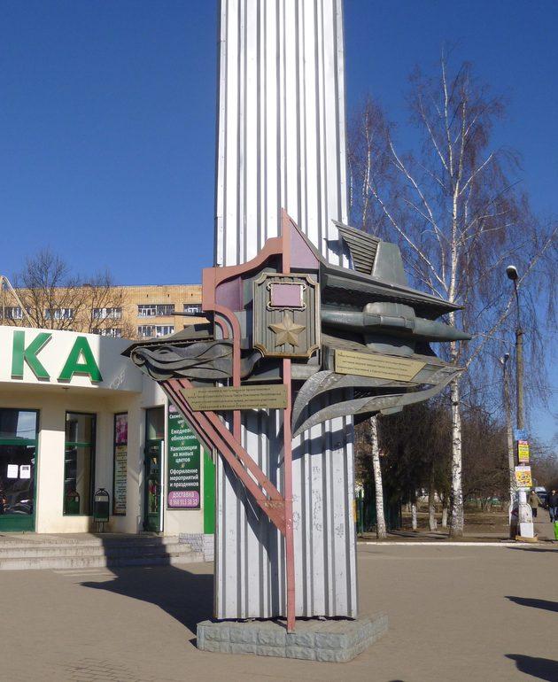 Центральная аптекп в наро-фоминске